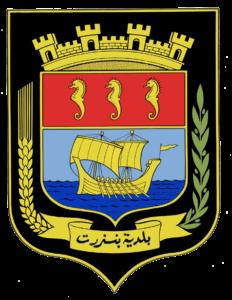 Logo-Bizerte